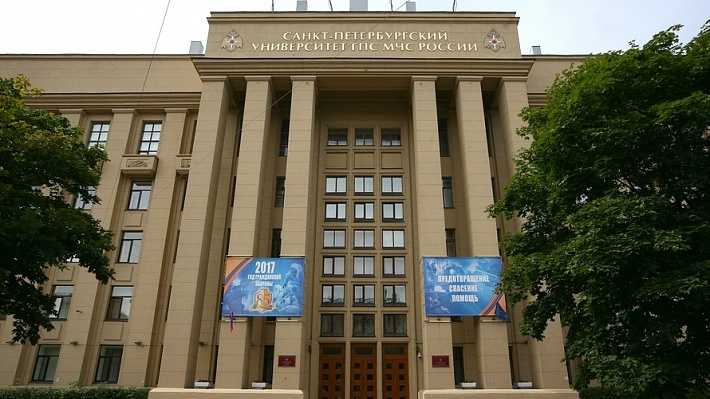 Академия МЧС