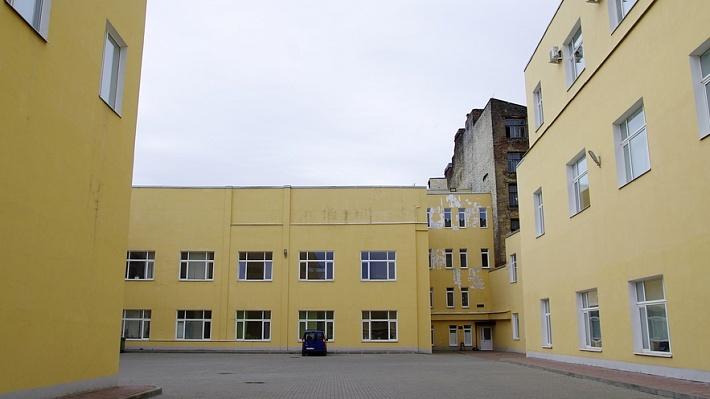 Завод Редуктор