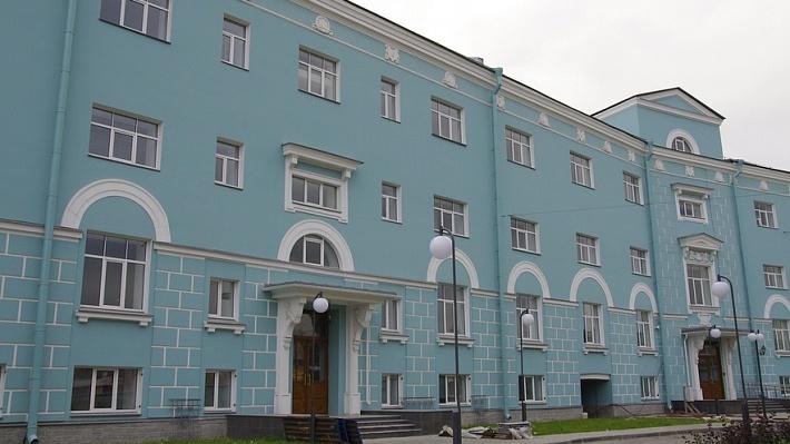 Военно-морская библиотека